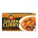 Golden Curry Hot, S&B