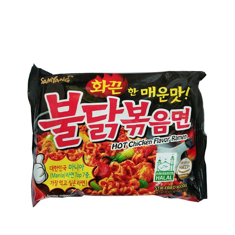 samyang-noodles-hot-chicken-ramen