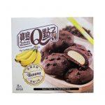 Mochi-Cookies! Banansmak
