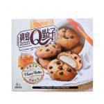 Mochi-Cookies! Honung & Smör