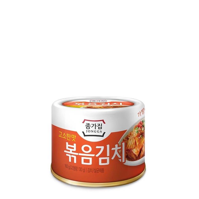 roasted-kimchi-jongga-bokkum