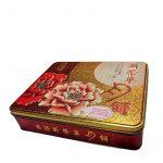 Mooncakes i Box 4st – Lotusfrön