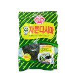 Koreansk Kombu (Alg för Buljong)