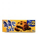 Chocolate Chip Cookies Orion 160g