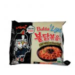 Hot Chicken Ramen Light, Samyang
