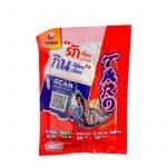 Taro Fish Snack (Hot Chili)
